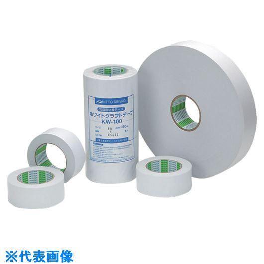 ■日東電工CS ホワイトクラフトテープKW-100 38MMX50M 60巻入 〔品番:KW-100-38〕[TR-7823886×60]