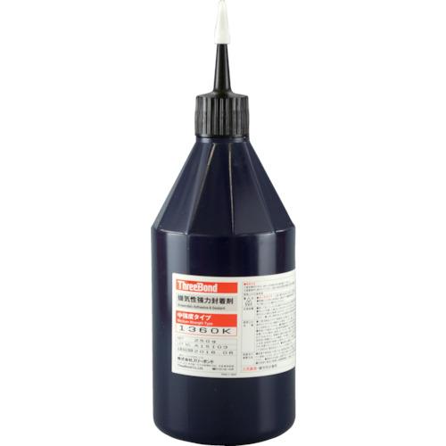 ■スリーボンド 中強度 嫌気性封着剤 高耐熱・遅硬化・潤滑性 TB1360K  〔品番:TB1360KB〕[TR-7839901]