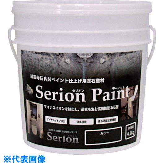 ■ABC セリオンペイント 18kg ブラック〔品番:SP18-BL〕[TR-7844212]