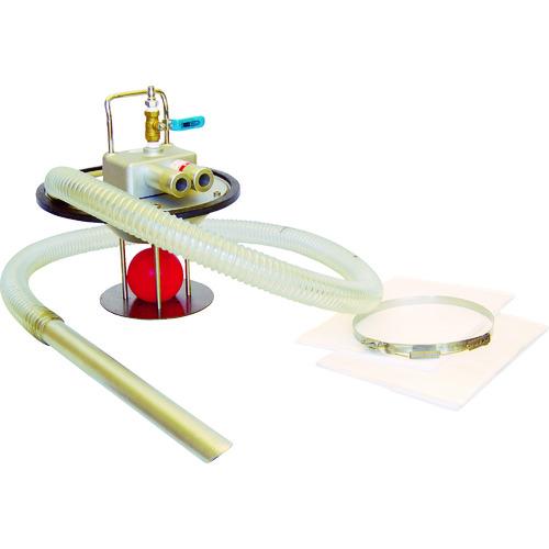 ■アクアシステム エア式掃除機 APPQO-HP2(オープンドラム缶用)〔品番:APPQO-HP2〕[TR-7878940]