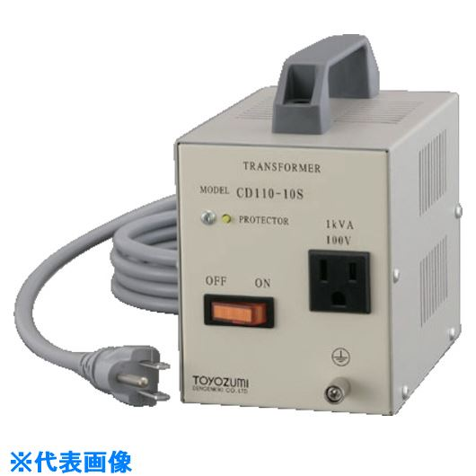 ■豊澄電源 CD-S海外シリーズ 110V対100V 1KVA〔品番:CD110-10S〕[TR-7903715]
