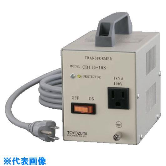 ■豊澄電源 CD-S海外シリーズ 110V対100V 1.5KVA〔品番:CD110-15S〕[TR-7903723]