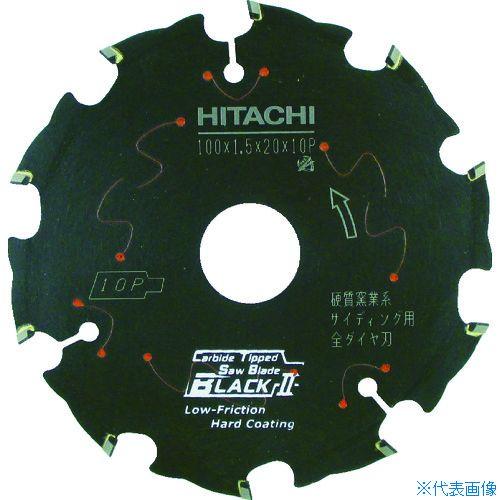 ■HiKOKI スーパーチップソー 全ダイヤ 全ダイヤ ブラック2 ■HiKOKI ブラック2 125mm〔品番:0033-6995〕[TR-7916779], 桜区:c0e5ec1a --- sunward.msk.ru