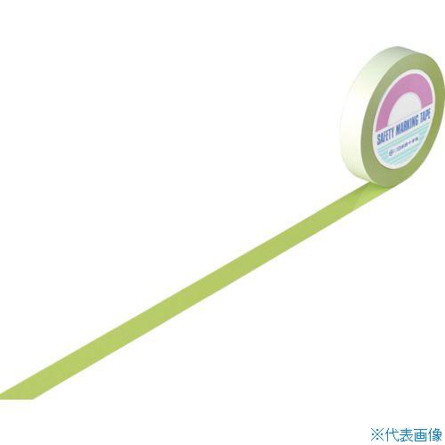 ■緑十字 ガードテープ(ラインテープ) 若草(黄緑) 25MM幅×100M 屋内用〔品番:148026〕[TR-7917643]