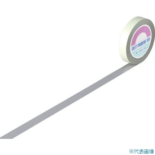 ■緑十字 ガードテープ(ラインテープ) グレー 25MM幅×100M 屋内用〔品番:148029〕[TR-7917678]