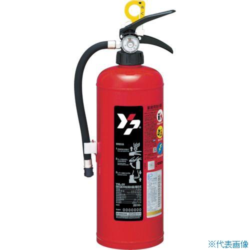 ■ヤマト 中性強化液消火器8型〔品番:YNL-8X〕[TR-7923635]