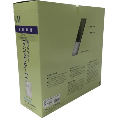 ■ユタカメイク 粘着付マジックテープ切売り箱 A 100MM×25M ブラック  〔品番:PG-556N〕[TR-7947372]