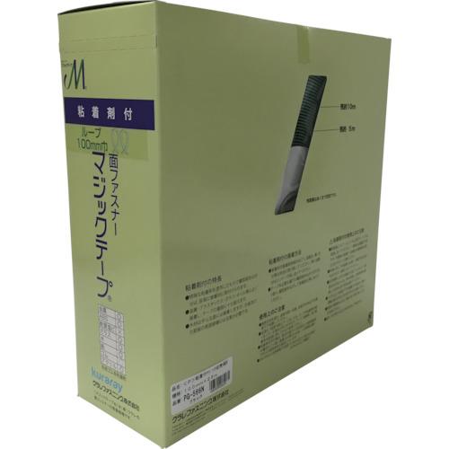 ■ユタカメイク 粘着付マジックテープ切売り箱 B 100MM×25M ブラック  〔品番:PG-566N〕[TR-7947411]