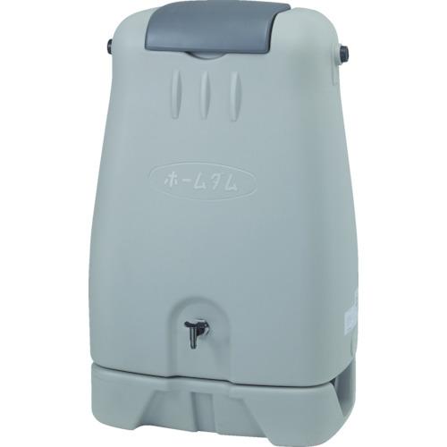 ■コダマ 雨水タンク ホームダム250L RWT-250 グレー  〔品番:RWT-250-GREY〕[TR-7973594]【大型・重量物・個人宅配送不可】