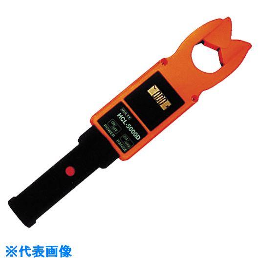 ■マルチ 高低圧クランプ・メーター 60Hz〔品番:HCL-5000D〕[TR-8021195]