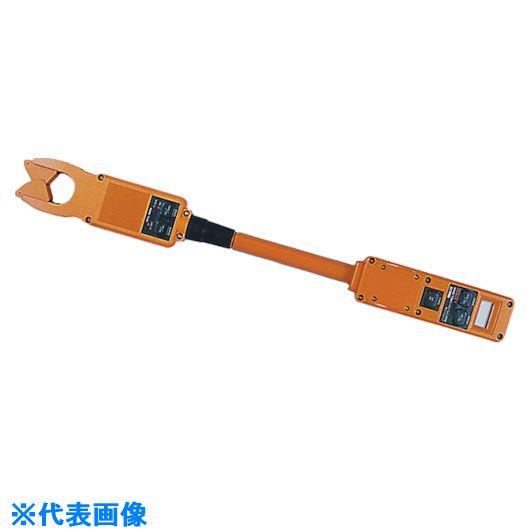 ■マルチ 高低圧クランプ・メーター 60HZ 60HZ 〔品番:HCL-9000〕[TR-8021197]
