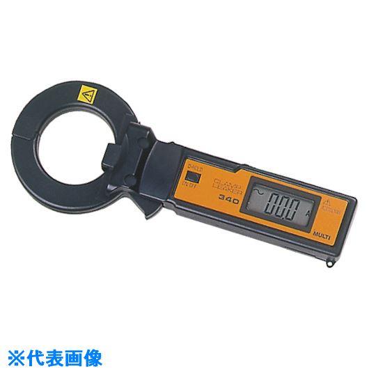 ■マルチ 超高精度クランプ式漏れ電流計 50HZ 50HZ 〔品番:MODEL-340〕取寄[TR-8021202]