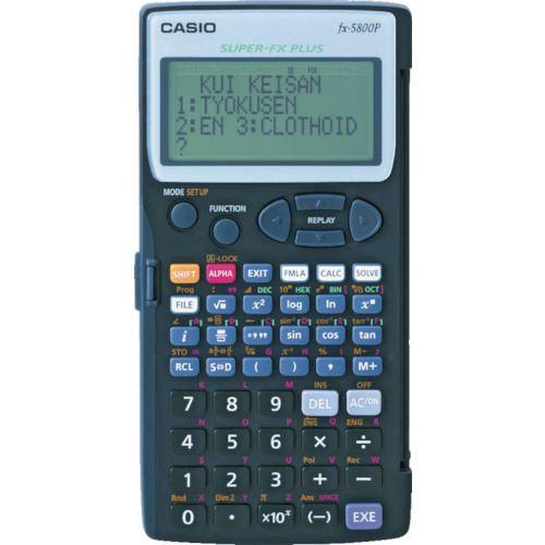 ■マイゾックス 測量計算機 電卓君5800 MX-5800D  〔品番:216591〕[TR-8021391]
