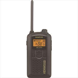 ■ケンウッド 特定小電力トランシーバー(交互通話)〔品番:UBZ-LP27RB〕[TR-8049572]