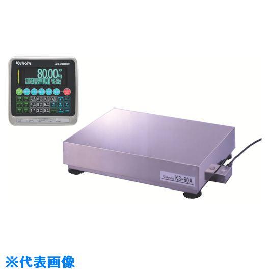 ■クボタ デジタル台はかり 120kg〔品番:KS-C8000BM/K3-120A-SS〕[TR-8051030]【個人宅配送不可】