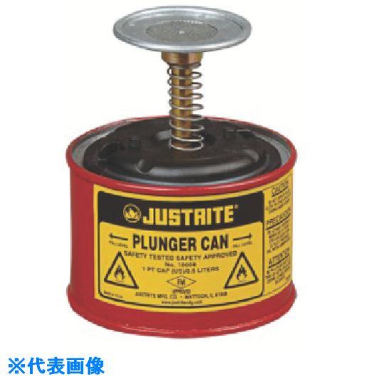 ■ジャストライト プランジャー缶 0.5L  〔品番:J10008〕取寄[TR-8051724]