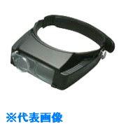 ■池田レンズ 双眼ヘッドルーペ  補助レンズ付  〔品番:BM-120DE〕取寄[TR-8051766]