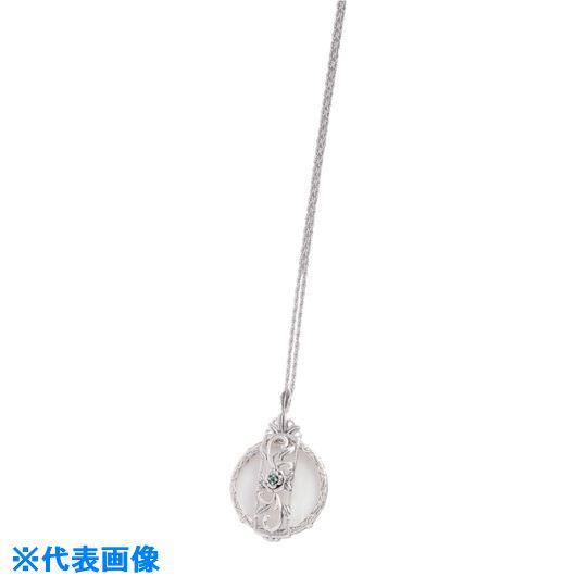 ■池田レンズ 宝石付ペンダントルーペ  〔品番:321-E〕[TR-8052007]