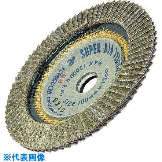 ■AC スーパーダイヤテクノディスク 75X15 #800  〔品番:SDTD7515-800〕[TR-8063548]
