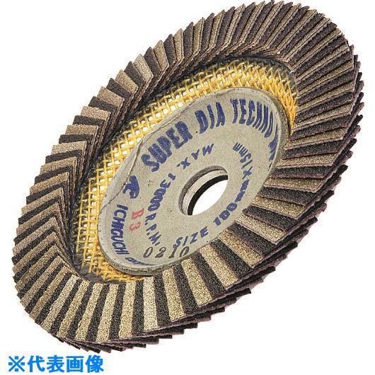 ■AC スーパーダイヤコンビネーションディスク 100X15#320  〔品番:SDCD10015-320〕[TR-8063614]