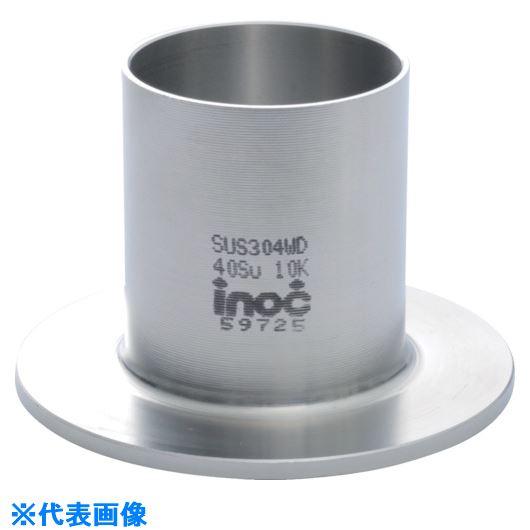 ■イノック ラップジョイントSU 300SU 10K  〔品番:304LJSU300SU10K〕取寄[TR-8065305]