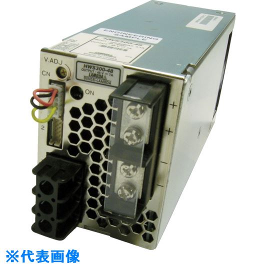 ■TDKラムダ ユニット型AC-DC電源 HWSシリーズ 300W〔品番:HWS300-15〕[TR-8068829]