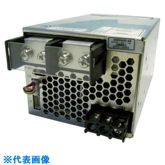 ■TDKラムダ ユニット型AC-DC電源 HWSシリーズ 600W〔品番:HWS600-5〕[TR-8068858]