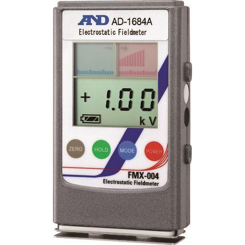 ■A&D 非接触式静電気測定器  〔品番:AD1684〕外直送元[TR-8072334]【個人宅配送不可】