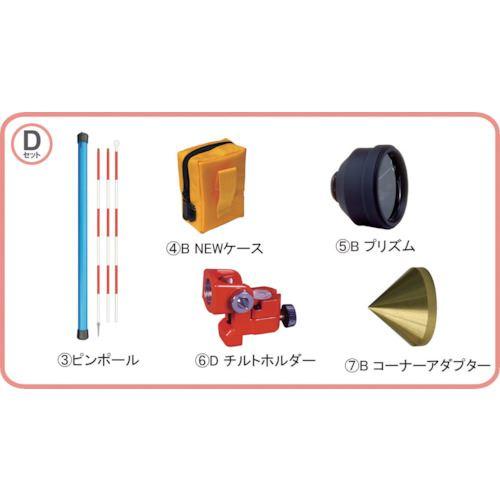 ■STS 反射プリズム MINI-2000Dセット  〔品番:MINI2000DSET〕[TR-8072594]