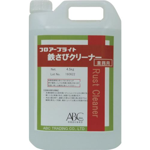 ■ABC フロアーブライト 鉄さびクリーナー 4.5KG缶  〔品番:BPBTS4〕[TR-8072675]