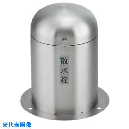 ■カクダイ 立型散水栓ボックス  〔品番:626-138〕取寄[TR-8077946]