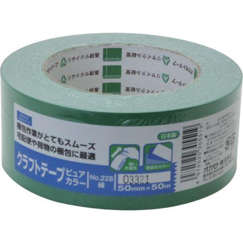 ■オカモト クラフトテープ NO228 ピュアカラー緑 50ミリ シュリンク包装《50巻入》〔品番:228G50S〕[TR-8081026×50]