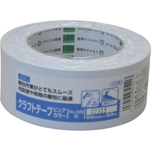 ■オカモト クラフトテープ NO228 ピュアカラー白 50ミリ シュリンク包装《50巻入》〔品番:228W50S〕[TR-8081042×50]