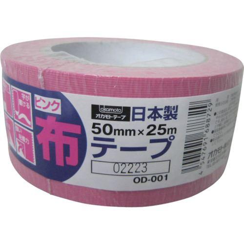 ■オカモト OD-001 布テープカラーピンク 50ミリ 30巻入 〔品番:OD001P〕[TR-8081115×30]