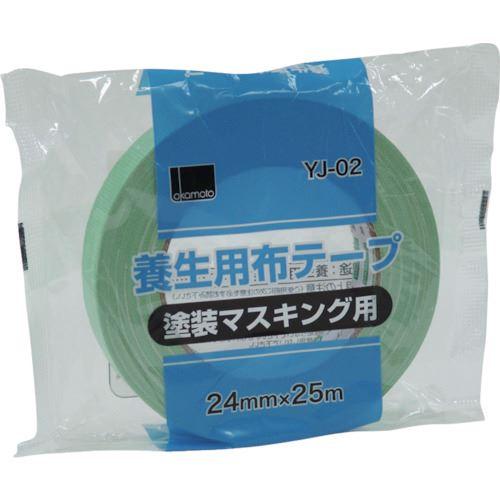 ■オカモト 養生用布テープ YJ-02 若草 24ミリ《60巻入》〔品番:YJ0224〕[TR-8081120×60]