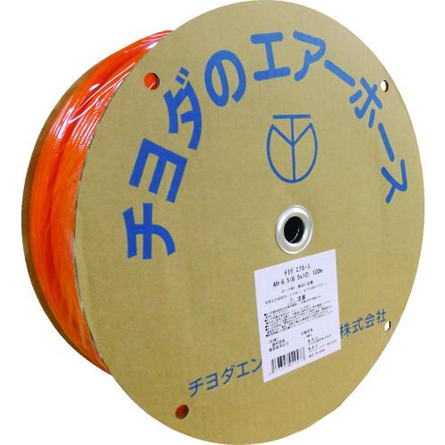 ■チヨダ ブレードホースオレンジ6×9MM/100M  〔品番:AH-6X9-100〕[TR-8082424]