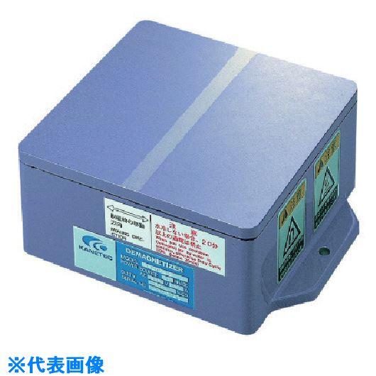 ■カネテック 防水形脱磁器  〔品番:KMDS-1A〕[TR-8085632]【個人宅配送不可】
