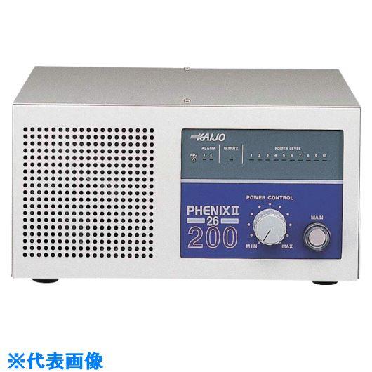 ■カイジョー 強力超音波洗浄機フェニックス〔品番:C4356VS〕[TR-8086781]【個人宅配送不可】