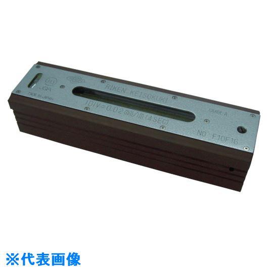 ■RKN 平形精密水準器A級  〔品番:RFL-A2005〕[TR-8094388]【個人宅配送不可】