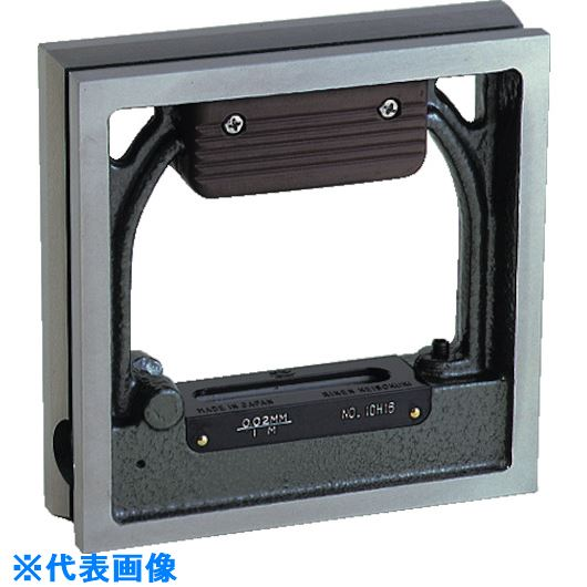 ■RKN 角形水準器(一般工作用) 長さ250MM 幅250MM  〔品番:RSL-B2502〕[TR-8094410]【個人宅配送不可】