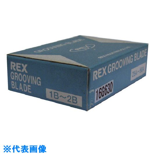 ■REX 固定GVバイト 25Aー50A  〔品番:16G630〕[TR-8094553]
