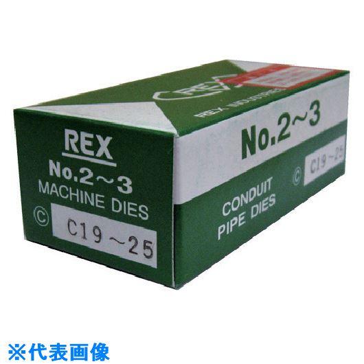 ■REX 手動切上チェーザ MC19ー25〔品番:MC1925〕[TR-8094765]