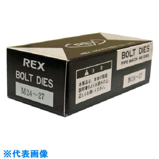 ■REX ボルトチェーザ MC M24ー27〔品番:MCM2427〕[TR-8094773]
