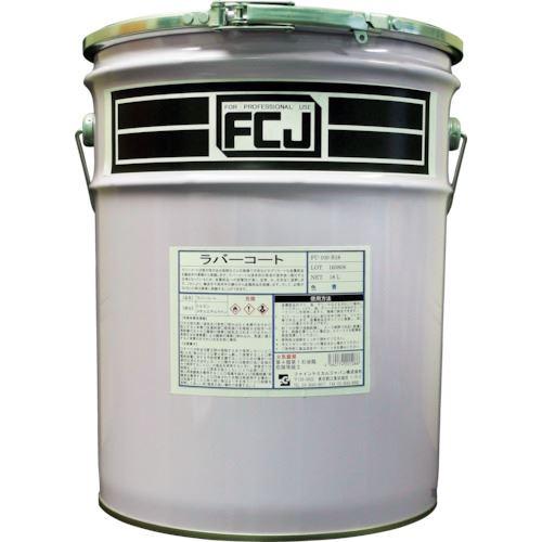■FCJ ラバーコート 青色 18L〔品番:FC-100-B18〕[TR-8106108]