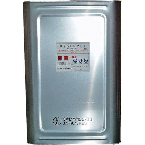 ■FCJ オイルセレクト2 18L 10缶入 〔品番:S-21〕[TR-8106143×10]