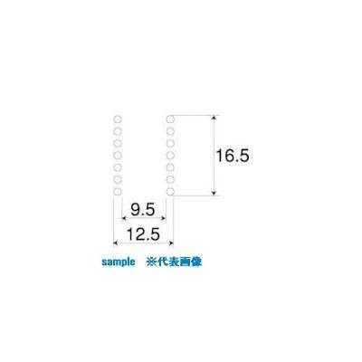■HOZAN ノズル 1.2mmΦ×14ピン〔品番:HS-627〕[TR-8107246]