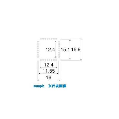 ■HOZAN ノズル 0.7mmΦ×32ピン〔品番:HS-643〕[TR-8107254]