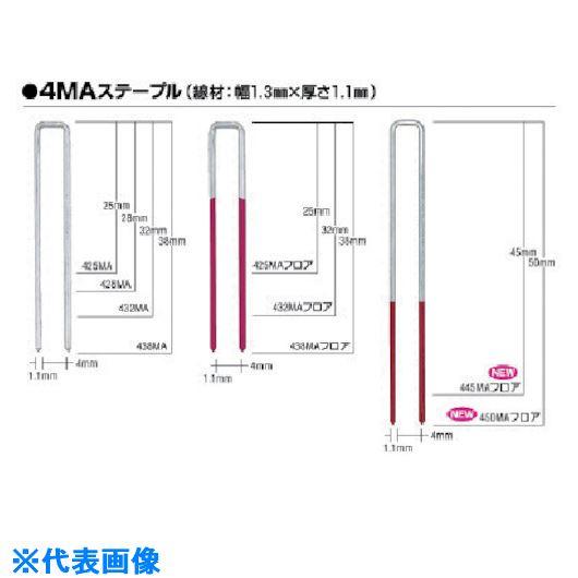 ■MAX フロアーステープル 肩幅4MM 長さ38MM 3000本入り 4箱入 〔品番:438MA-F〕[TR-8111014×4]