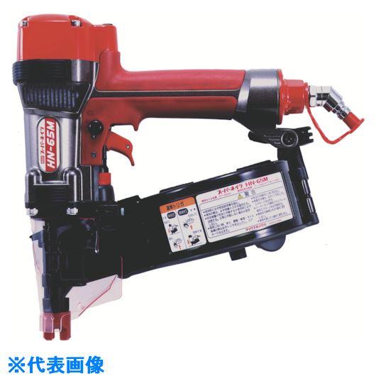 ■MAX 高圧釘打機 27~50mm〔品番:HN-65M〕[TR-8111040]【個人宅配送不可】