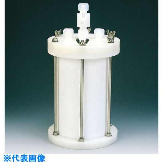 ■フロンケミカル フッ素樹脂 装置用円筒型容器B型 2000cc〔品番:NR0119-001〕[TR-8115279]